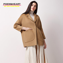 Nate Hakuna 2017 New Casual HQ Cashmere 100% Wool Coat Women Turn-down Collar Pure Color Women Overcoat Handmade Drop Shoulder(China)