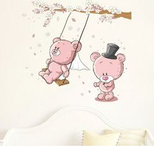 Removable Large Size Vinyl Wall Stickers CUTE Teddy Bear Play on the Swing Room Decor Cartoon Wall Decals JM7234 Free Shipping(China)