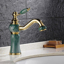 Free shipping Promotion jade stone gold bathroom mixer tap with solid brass golden basin sink faucet from DONA SANITARY WARE