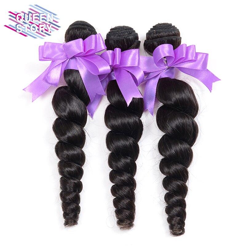 QUEEN STORY Brazilian Loose wave 3 bundle deals Brazilian hair weave bundles unprocessed Brazilian Virgin Hair Human hair weave<br><br>Aliexpress