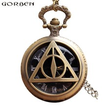Harry Potter Deathly Hallows Antique Pocket Watch Necklace Retro Vintage Quartz Fob Flip Clock With Chain For Men Women Gift(China)