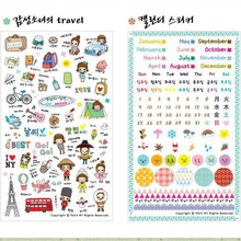 4sheets/lot DIY Travel Transparent PVC Sticker Lovely Kawaii Girl Sticky Paper For Home Decoration Free Shipping 976(China)