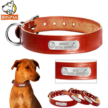 Customized Personalized Dog Collar Plain Genuine Leather Adjustable Brown Engraved Collars For Medium Large Pet Dogs