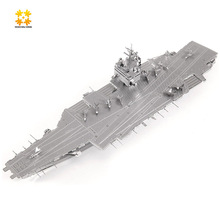 2017 Newest 3D Metal Puzzles USS Enterprise From 3 Metal Pieces Aircraft Carrier DIY Metal Model Kits