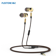 PLEXTONE Removable Metal HIFI Earphones X46M In-Ear Heavy Bass Sound Headsets with Mic for Apple Sony Mp3 yotaphone 2 xiaomi(China)