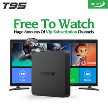 Buy T95N Android 6.0 TV Box Amlogic 1300 IPTV 1 Year QHDTV Subscription Europe French Arabic Italia UK Turkey Channels IPTV Top Box for $60.11 in AliExpress store