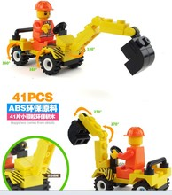 New Excavator truck puzzle assembly plastic bricks child toy car Model assembled suite Wood blocks and amount