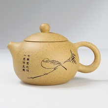 290ML Handmade Clay yixing Teapot Chinese Tea Set Kung Fu Tea Pots Kettle With Exquisite Gift Box Home Drinkware