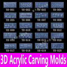 1set 139pcs 3d Acrylic Nail Art Molds Carving Templates Soft Silicon Gel Plates Decoration Tool Professional Salon DIY Wholesale