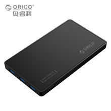 2.5 HDD Enclosure ORICO USB 3.0 Hard Drive Case with 3 Ports USB3.0 HUB Tool Free Design Driver Not Required(China)