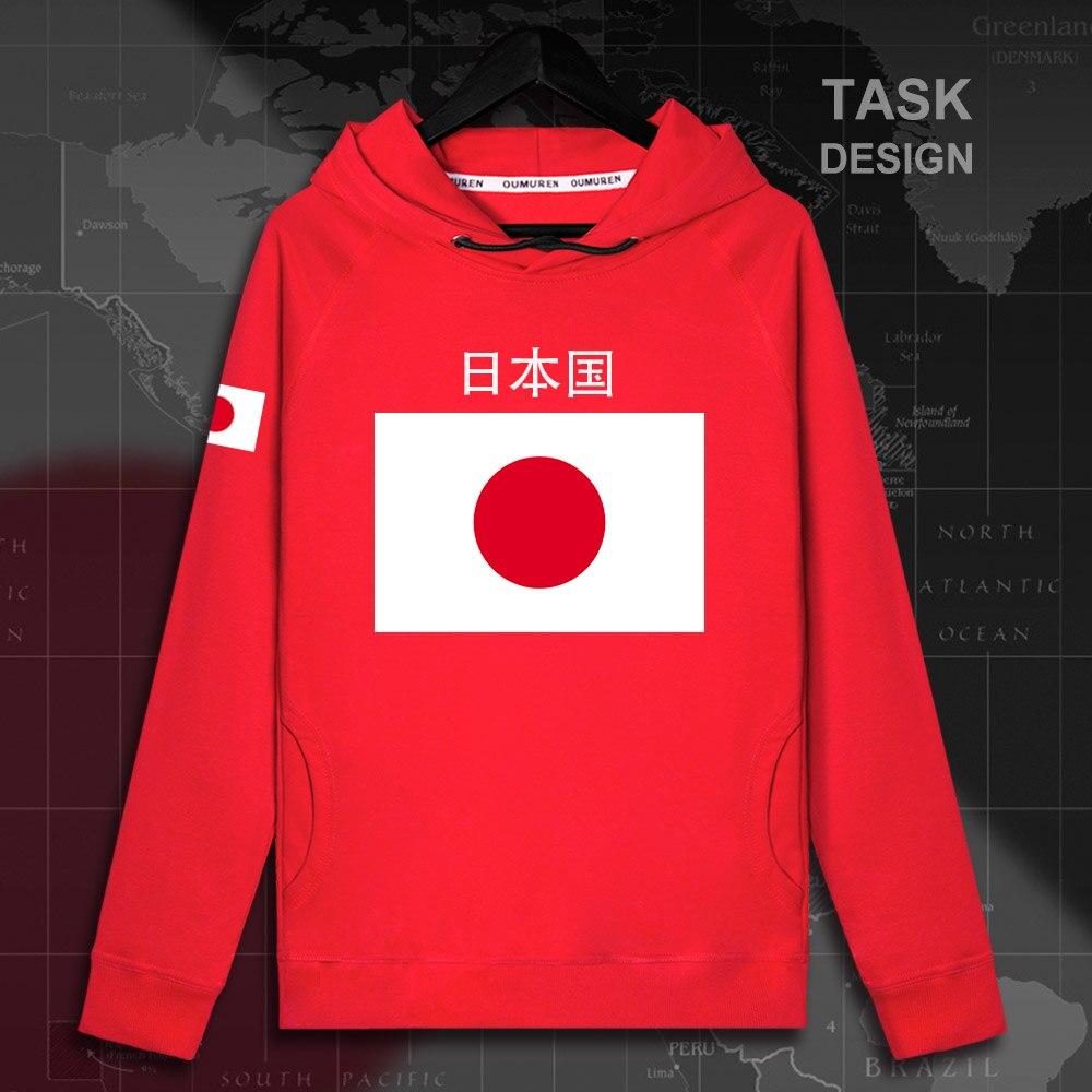 HNAT_Japan02_MA02red