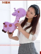 Stuffed animal 50 cm purple giraffe plush toy doll gift w2010(China)
