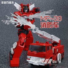 New  arrival Masterpiece MP-33 MP33 INFERNO G1 fire truck Transformation KO Action figure
