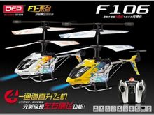 DFD F106 alloy Frame 4 ch AutoCruise infrared control mini rc helicopter With gyro LED P1(China)