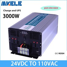 MKP3000-241-C pure sine wave UPS solar inverter 3000w 24v dc 110vac voltage converter with charger and UPS