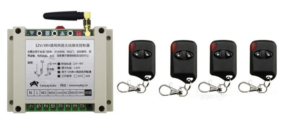 New DC12V 24V 36V 48V 10A 2CH Wireless RF Remote Control Switch 4*cat eye Transmitter+1*Receiver for Appliances Gate Garage Door<br>