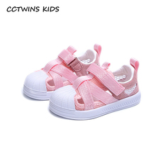 Buy CCTWINS KIDS 2018 Spring Children Fashion Breathable Soft Shoe Baby Girl Mesh Trainer Boy Casual Sport Sneaker Toddler FC2243 for $23.80 in AliExpress store