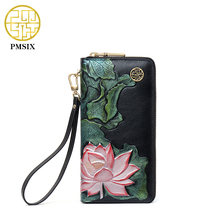 PMSIX 2017 New Embossed Lotus Ladies Leather Wallet Zipper Long Wallet Card Holder Clutch Carteira Feminina 410039