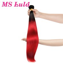 MS Lula Hair 1 Bundle Straight Ombre Brazilian Hair Black to Red Color 100% Human Hair Remy Weave Free Shipping(China)