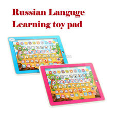 Russian language Kid's learning y-pad tablet toy pad Y-pad kids letter learning machine educational toys for russian baby(China)