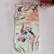 Girl Chinese Dresses Cheongsam Dress Qipao 2-7 T  Clothes Kid Child Baby Peacock