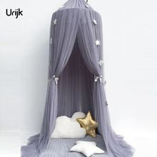 Urijk 1PC Circular Grey Canopy Bed Valance Kids Room Decoration Bed Tent Moustiquaire Princess Kids Girls Round Mosquito Net(China)