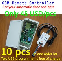 GSM remote control box for automatic door,sliding gate,swing gate opener(China)