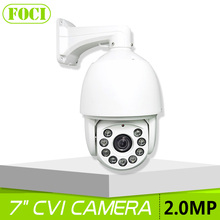 1080P 2.0MP HDCVI PTZ Camera Middle Speed With Long Distance 120M Night Vision Camera With 18X Optical Zoom Ssupport CVR DVR
