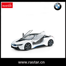Rastar licensed car BMW 1:14 Popular Toy Car/Mini with USB chargeable Remote Control Model Car 71060(China)