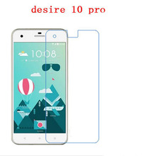 3 PCS HD phone film PE touch preserving eyesight for HTC desire 10 pro screen protector +Wipe wipes(China)
