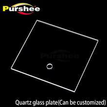 Quartz glass plate(Can be customized)(China)