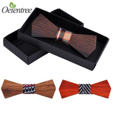 2017 new wood male bow tie natural pure solid wood high-grade bow wholesale spot can print the LOGO(China)
