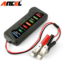 12V Auto Car Battery Alternator TesterANCEL BST100 with 6 LED Test Lights Display Motorcycle Battery Testing Tool Car Detector