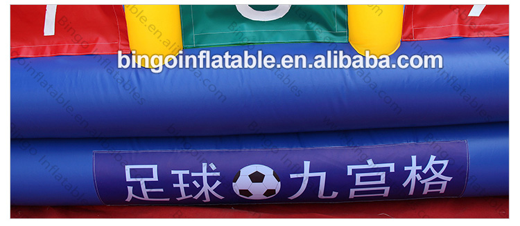 BG-G0471-Inflatable-football-door-bingoinflatables_04