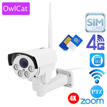 "OwlCat 3516C+1/2.8"" SONY323 1080P 960P 4X Zoom Auto Focus PTZ HD Bullet IP Camera wireless 3G 4G SIM Card IP Camera Wifi Outdoor"