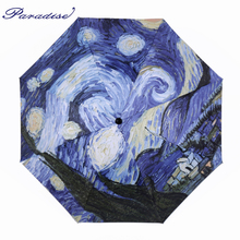 Creative Oil Painting Umbrella 3 Folding Van Gogh Painting Rain Umbrella Luxury Fancy Brand Fashion Parapluie Reine Des Neiges