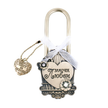 "Unique cage love lock locks charm crafts  souvenirs. ceremony decoration,""The lock love"" wedding photograph."