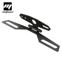Adjustable Motorcycle Dirt Pit Sport Bike ATV Eliminator License Plate Bracket(China)