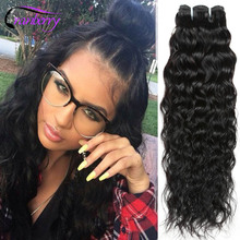 Indian Virgin Hair Water Wave 4 Bundles 7A Indian Water Wave Hair Aliexpress Indian Hair Ocean Wave Hair Extension Natural Wave