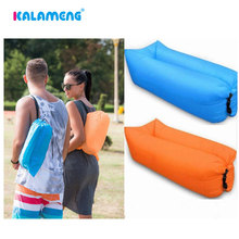 2017 Popular Inflatable Sofa lazy bag Cushion air lounger sleeping bag inflatable beach chair For Rest Outdoor Camping Reading