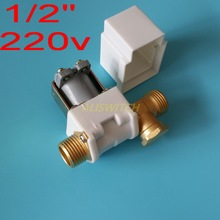 220vac  Solenoid Valve For Water Air Solar System Water Heater N/C 220V  AC