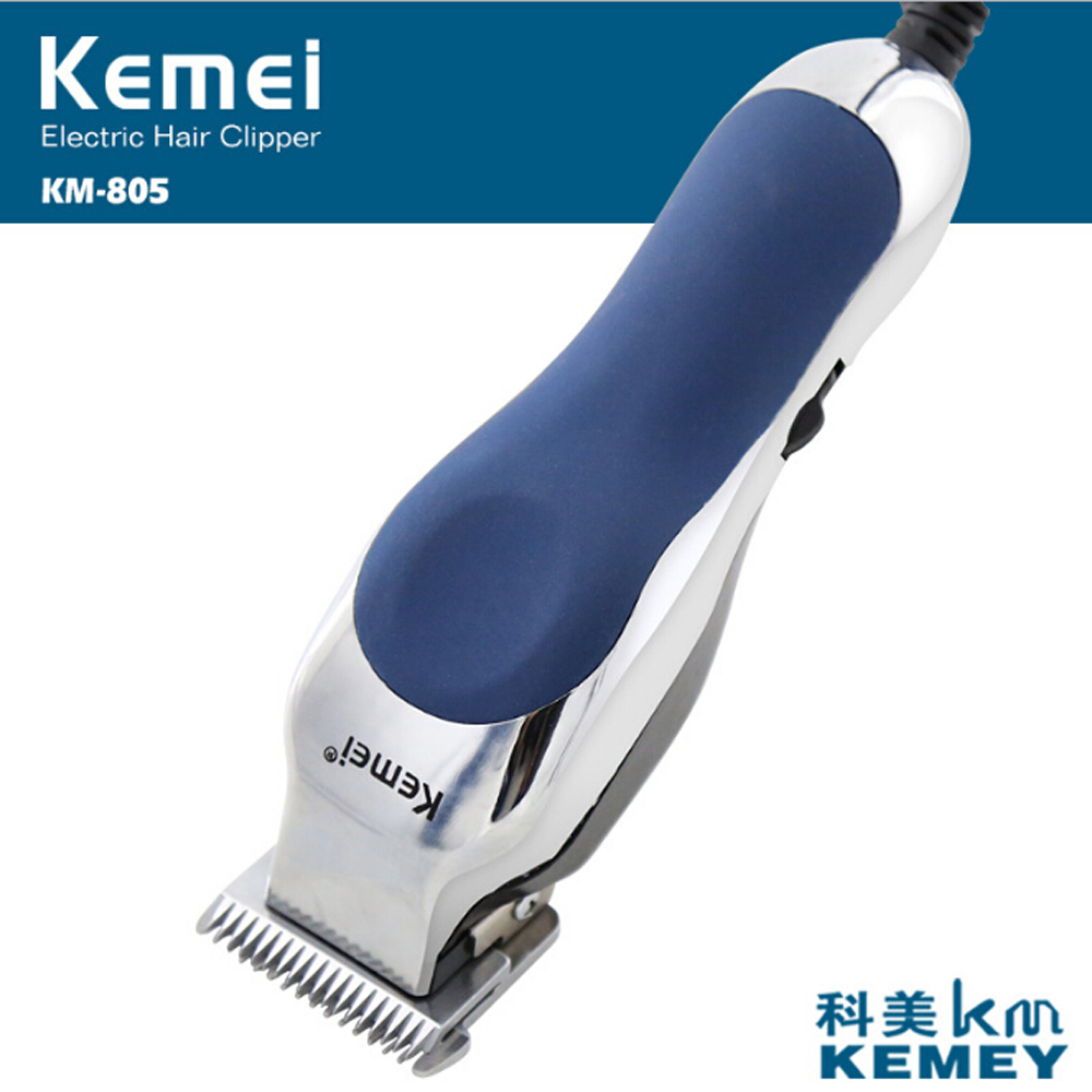 20W big power animal hair clipper for pet hair cutter professional grooming kit machine hair romover dog hair trimmer cat shaver<br>