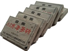 Tea More Than 50 Years Old Pu Er Puerh Pu er Tea Pu erh Pu'er Puer Made in 1962 Year Tea Brick Lose Weight Tea