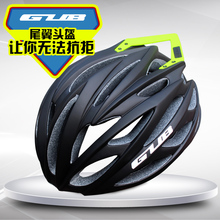 GUB SV8 Pro mountain road bicycle riding helmet integrated plastic tail helmet can adjust the size of male and female models