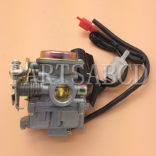 18mm PD18J GY6 49CC 50CC Carburetor for GY6 50CC Go Kart Scooter Moped ATV Quads