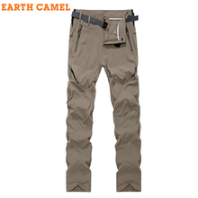 EARTHCAMEL 6XL Tactical Casual Pants Mens Trousers Military sports sports Men's pants for men track joggers cargo sweatpants(China)