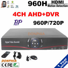 Buy P2P 4CH AHD DVR H.264 HDMI 1.0 MP HD 720P 4 Channel DVR+AHD 2 1 Hybrid Remote View Support Iphone Android Video Recorder for $72.71 in AliExpress store