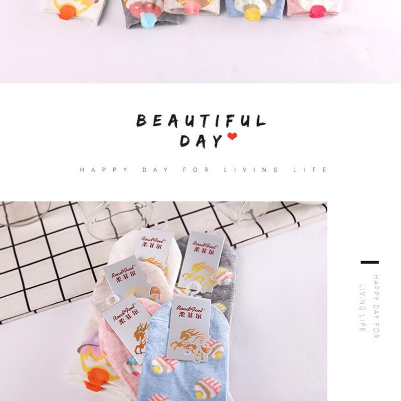 Socks (5)