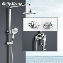 Sully House Brass Bathroom Shower Sets,Shower Room cubicle Enclosure Rainfall System,shower mixer,bath faucet,with hose/rod/head(China)