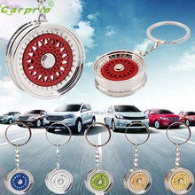 New Creative Popular Car Auto Metal Mini Wheel Rim Tyre Key Chain Keyring march(China)